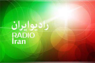 با ایران یاران