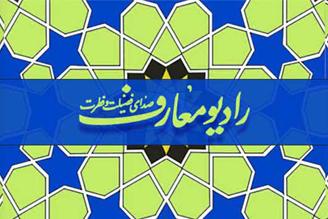 امت محمد