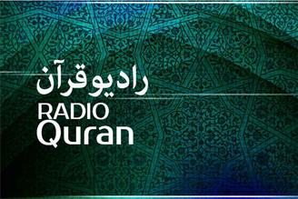 دعای ختم قرآن